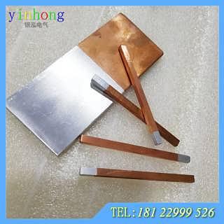 银泓供应铜铝过渡板散热效果好