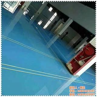 恒晟鑫地坪瓮安县环氧地板漆家装地板漆