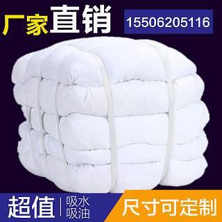 不掉毛的纯棉白色擦机布的生产厂家