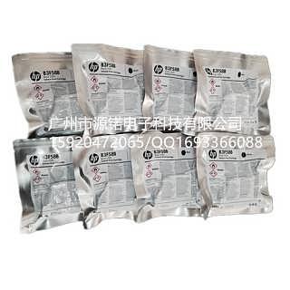 HP2580溶剂墨盒墨水B3F58B墨盒打铝泊塑料覆膜材料溶剂快干墨盒