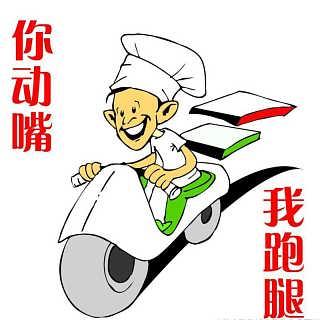 上海到新乡物流公司哪家强