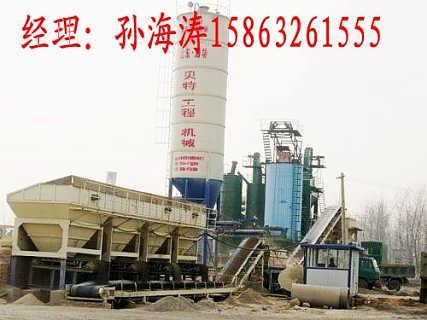 移动式灰土拌和站、稳定土厂拌站型号、配件-山东贝特重工股份有限公司总部