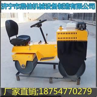 全国热销座驾式振动压路机价格优惠效率高厂家直销