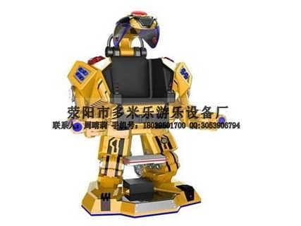 智能机器人遥控机器人立地行走机器人玩法-荥阳多米乐游乐设备厂