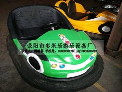 儿童游乐设备碰碰车室外游乐设备碰碰车-荥阳多米乐游乐设备厂