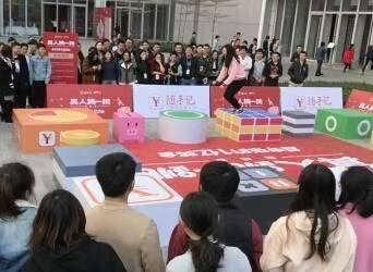 南京现货一起玩的真人版跳一跳出租-南京乾�Z展览展示有限公司【策划部】