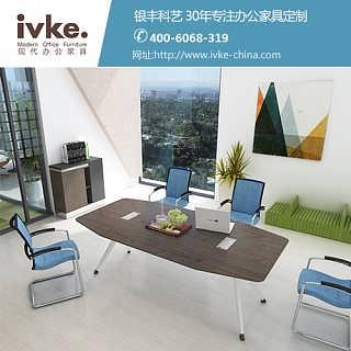 北京哪里有买办公家具的银丰科艺创享美好办公生活