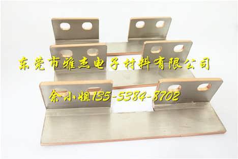 电池正负极连接铜排,电池串并联连接铜排