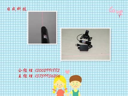 平网印花机一字标线仪-西安欣日成精密模具有限公司_光机电一体化产品