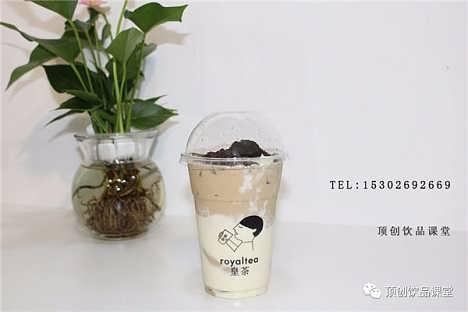 上海正宗喜茶技术培训_上海学习奶茶技术多少