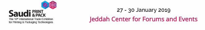 2019年第16届沙特吉达国际塑胶印包化工展