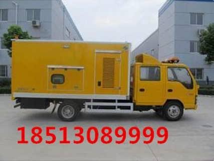 通州区发电机出租(应急电源车)
