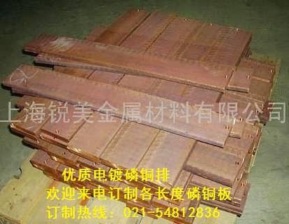 磷铜板磷铜角磷铜球