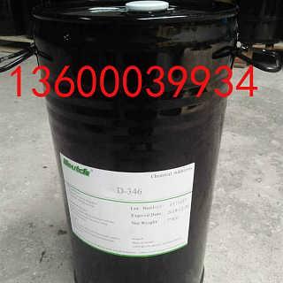 穗博油墨分散剂D346,环保型聚酯分散剂,炭黑展色性好