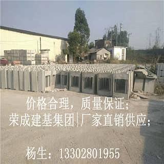 佛山电缆槽盒批发报价是多少,找荣成建基
