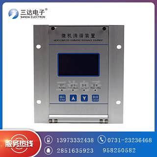 HC-WXZ-C微机电力消谐装置