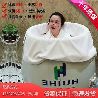 美容院养生缸 陶瓷汗蒸缸 活瓷能量排毒祛湿蒸缸厂家