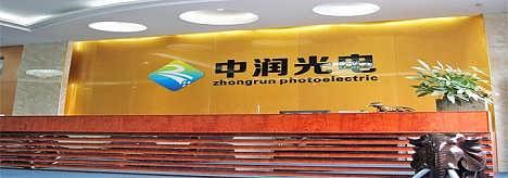 中润携led透明屏亮相2018上海国际led照明展