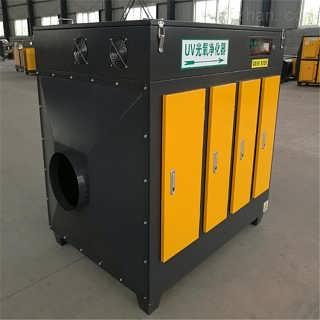 制作安装废气处理设备 光氧一体机 等离子净化器