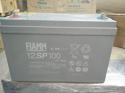 意大利非凡蓄电池厂家直销