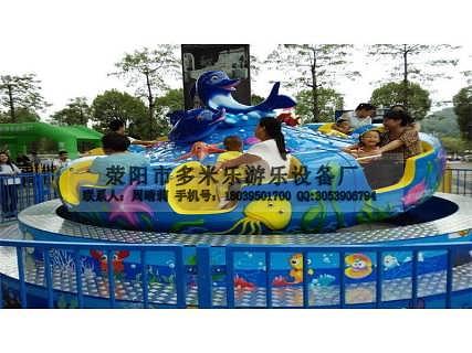 海洋漫步游乐设备 实时报价 厂家直销-荥阳多米乐游乐设备厂