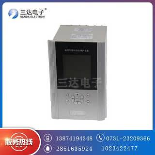 三达牌WCB-821A微机保护装置