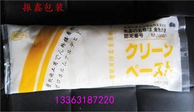 振鑫无甲醛环保糯米胶包装袋供应商50g酱菜铝箔包装袋价格