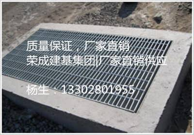 镀锌沟盖板广州厂家专业生产镀锌沟盖板,建基直销