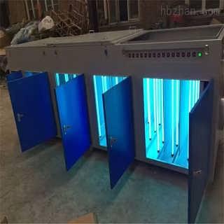 制作UV光氧一体机 废气处理设备 低温光解一体机