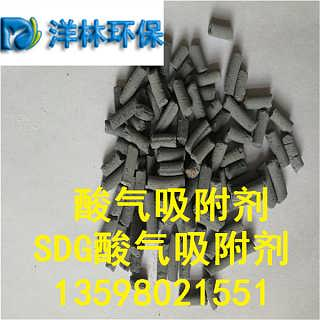 牡丹江活性羟基磷灰石