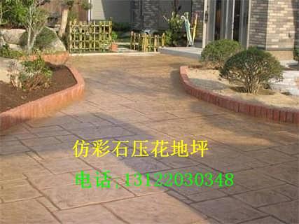 浙江彩色压花地面施工 绍兴市水泥印纹路面一次成型