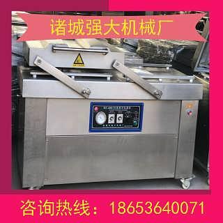 供应千页豆腐真空包装机 鱼豆腐真空包装机