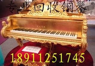 北京二手雅马哈钢琴回收 雅马哈立式钢琴三角钢琴回收