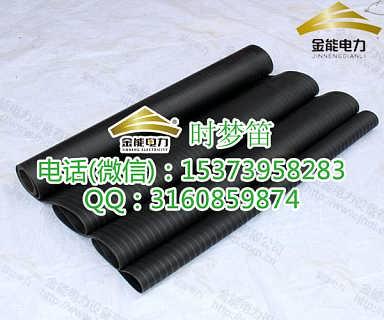 常州金能厂家配电室黑色绝缘地板 标准橡胶板