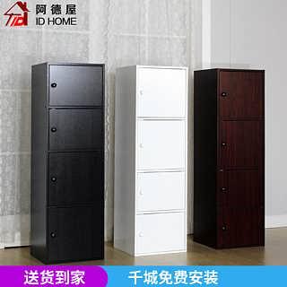 组合书柜 现代简约家用带门大容量层板多功能置物架