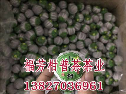 2013年新会陈皮价格一斤_东甲梅江新会柑陈皮新皮3至10年皮御广陈厂家批发