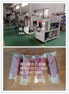 塑料口杯包装机,塑料瓶子包装机,塑料制品包装机工厂