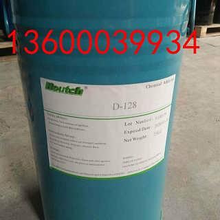 水性油漆水性油墨的水性碳黑分散剂D128 可无树脂研磨