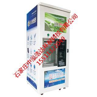 江苏自动售水机供应商