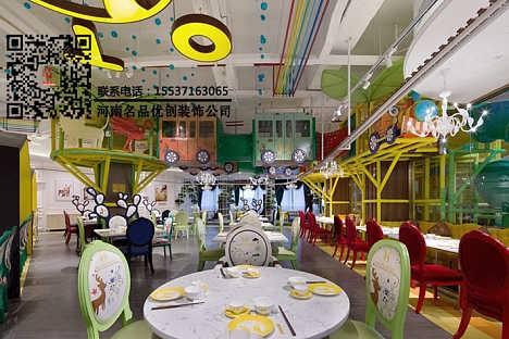 河南主题餐厅装修设计塑造特色品牌,郑州动漫主题餐厅装修公司案例