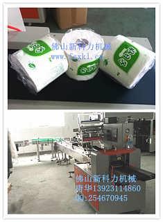 卫生纸卷自动包装机,配带锯切纸机全自动卫生纸包装机