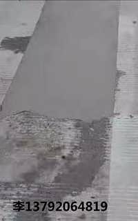 泰安坑洼破损地面修复问题不在困扰我们
