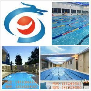 室外游泳池设备安装