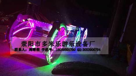 新款乐吧车户外儿童游乐设备逍遥乐吧车-荥阳多米乐游乐设备厂