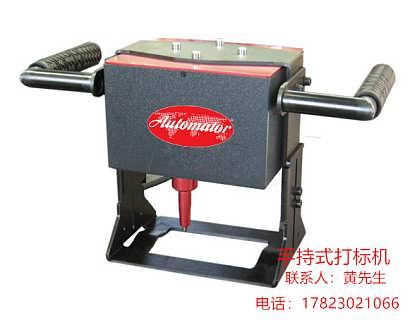 ADP系列手持式气动打标机-重庆海通机电一体化有限公司.
