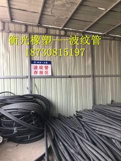 供应安徽省黄山市50mm碳素波纹管衡光橡塑品质优-衡水衡光工程橡塑有限公司