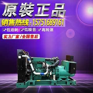 低油耗400KW沃尔沃发电机组.江苏厂家价格