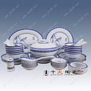 景德镇陶瓷餐具加盟 陶瓷餐具图片