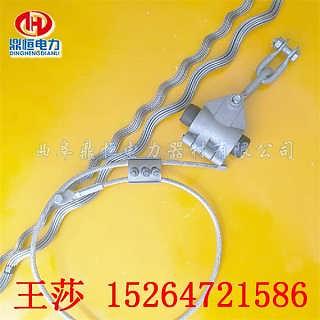 预绞式悬垂串 光缆悬垂线夹自产自销-曲阜鼎恒通信电力有限公司.