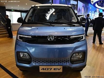 新能源电动汽车面包车北汽威旺407EV
